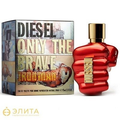 Diesel Only The Brave Iron Man - 75 ml