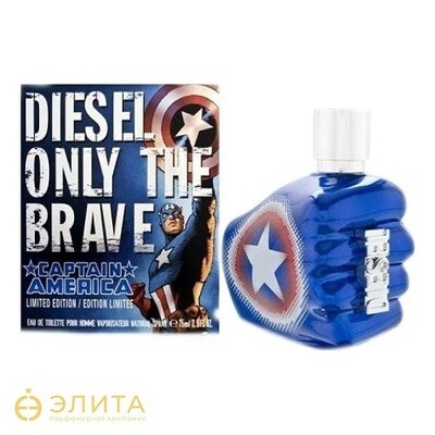 Diesel Only the Brave Captain America - 75 ml