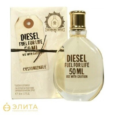 Diesel Fuel For Life Customizable - 75 ml
