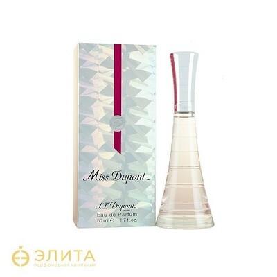 Dupont S.T. Dupont Pour Femme - 75 ml