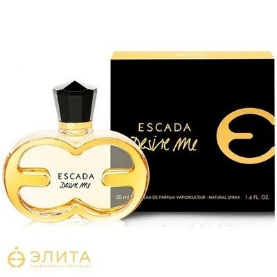 Escada Desire Me - 75 ml