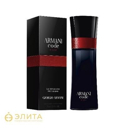 Giorgio Armani Code A-List - 75 ml