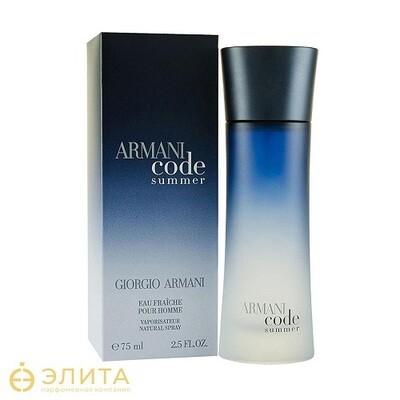 Giorgio Armani Armani Code Summer eau Fraiche - 75 ml