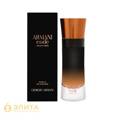 Giorgio Armani Armani Code Profumo - 100 ml