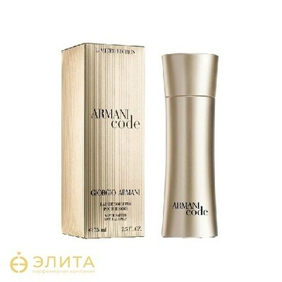 Giorgio Armani Code Golden Edition - 75 ml