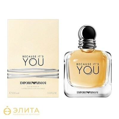 Giorgio Armani Because its You - 100 ml