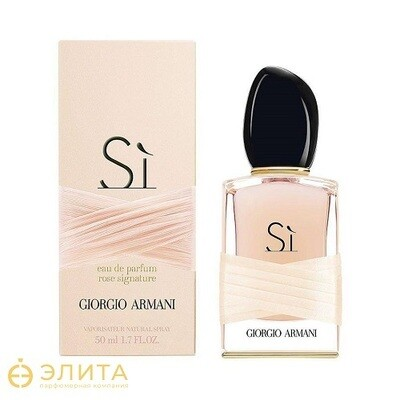 Giorgio Armani Si Rose Signature - 100 ml
