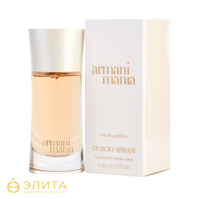 Giorgio Armani Armani Mania for Women - 75 ml