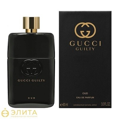 Gucci Guilty Oud Homme - 90 ml