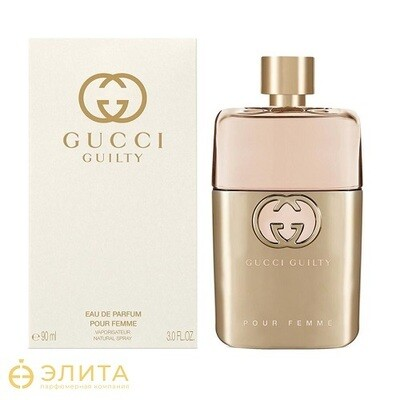 Gucci Guilty eau de Parfum Pour Femme - 90 ml