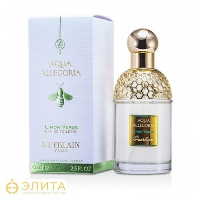 Guerlain Aqua Allegoria Limon Verde - 75 ml