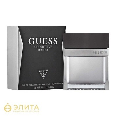 Guess Seductive Homme - 100 ml