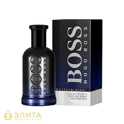 Hugo Boss Bottled Night - 100 ml