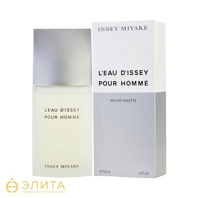 Issey Miyake L'eau D'Issey Pour Homme - 125 ml