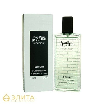 Jean Paul Gaultier Monsieur - 100 ml