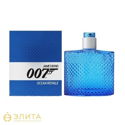 James Bond Ocean Royale - 100 ml