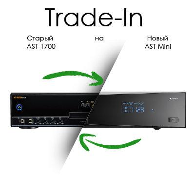 Обмен AST-1700 на AST Mini
