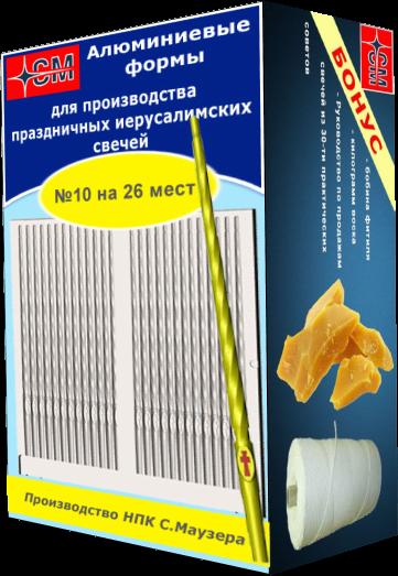 Сергей Маузер свечное оборудование