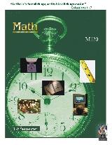 M125 Math Grade 5