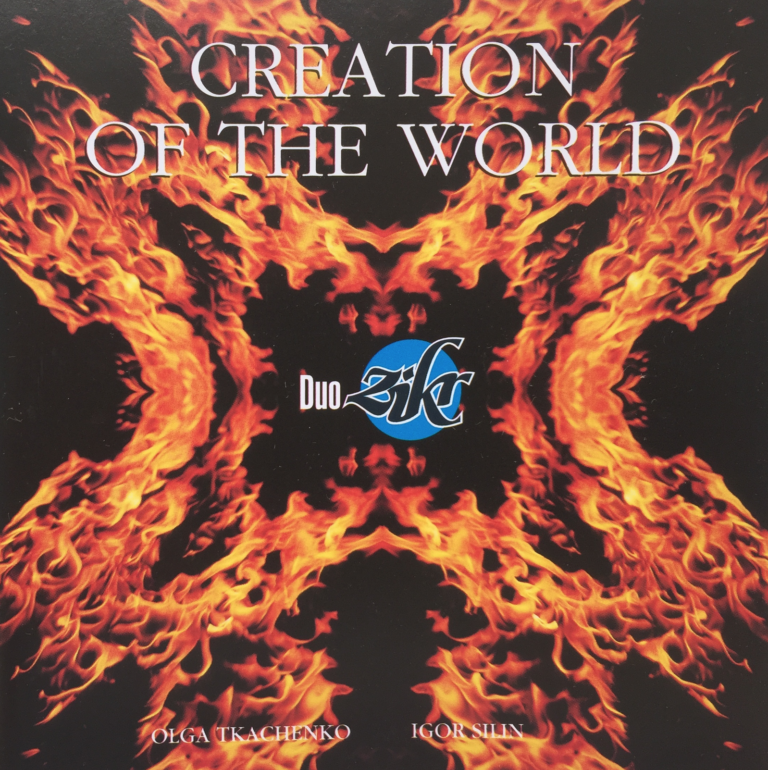 """CD Duo Zikr """"Creation of the world"""" 12+ 00070"""