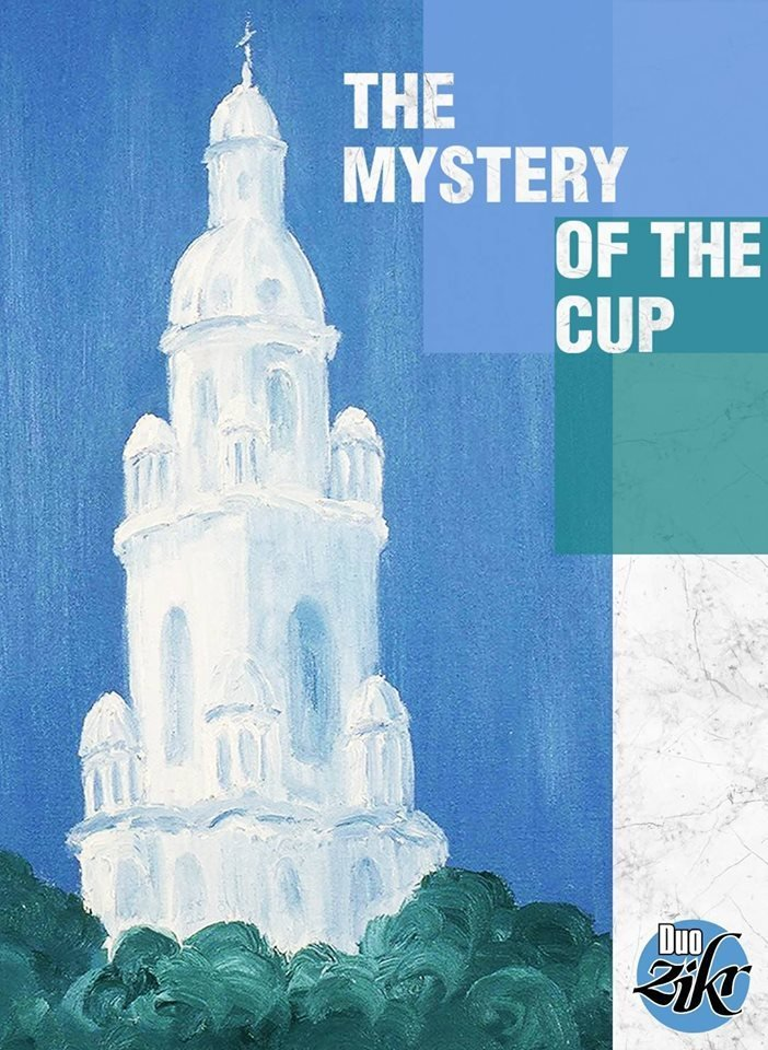 "CD+DVD ""The mystery of the cup"", Киев 2017. 12+"