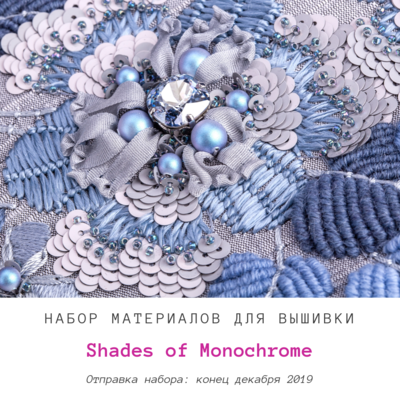 Набор для вышивки Shades of Monochrome