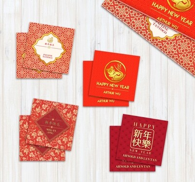 Chinese New Year Gift Tags
