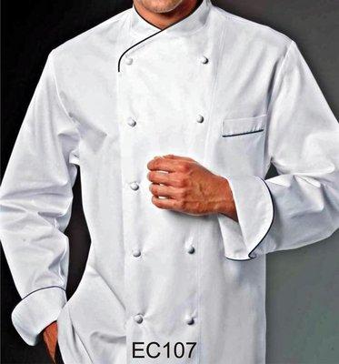 EC107 EXECUTIVE CHEF COAT