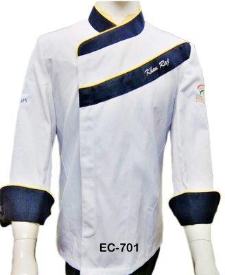 EC701 EXECUTIVE CHEF COAT