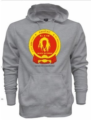 Black in China Alternate Logo hoodie