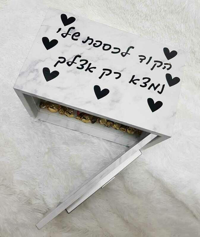 מארז מתנה מפנק - כספת לאהבה