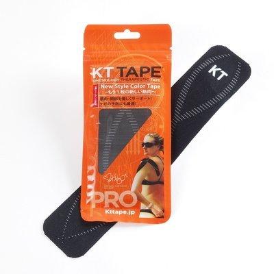 KT TAPE PROパウチ(5枚入り)
