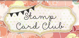 Stamp Card Club Subscription