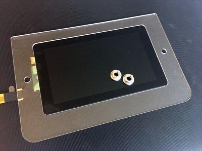 DIY LCD Panel Repair/Replacement Kit