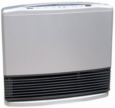 Paloma 25 MJ/h Convector Heater (Silver)