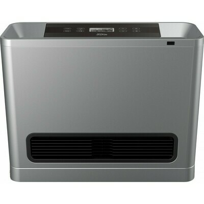 Omega Altise 25MJ LPG Convection Heater - Silver