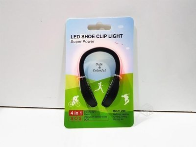Clip LED de Seguridad para Zapatillas