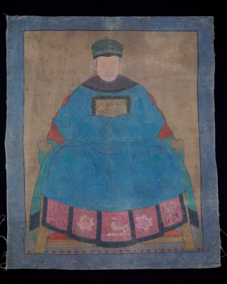 PORTRAIT OF CHINESE ANCESTORS