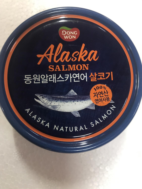 Ikan Salmon Alaska 100 Grm