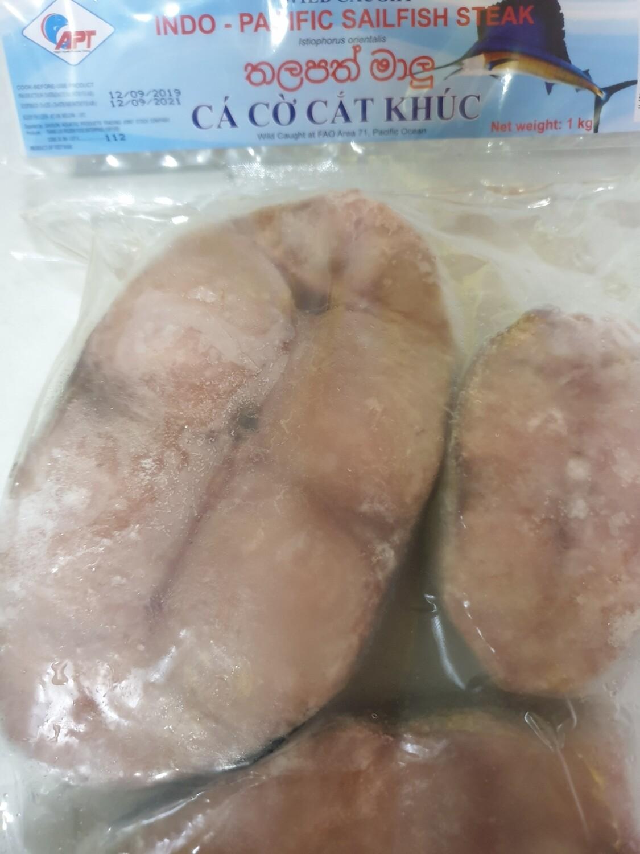 Ikan cucut  1kg (fasific sailfish steak )