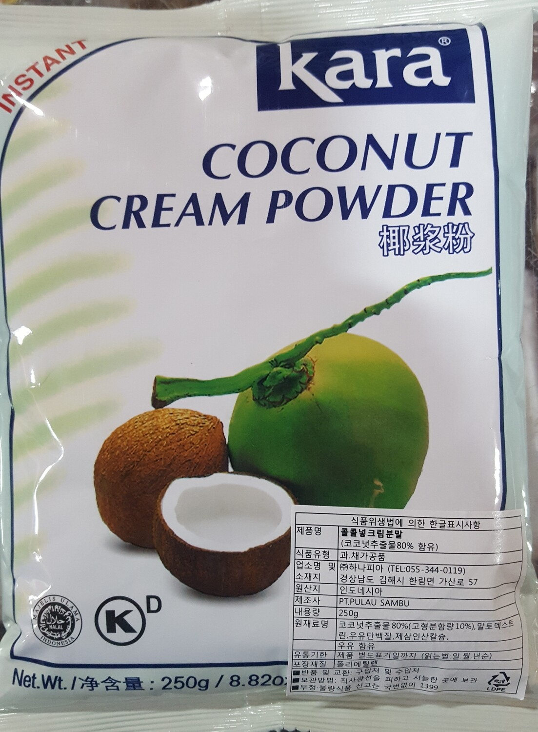 kara coconut cream powder 250gr