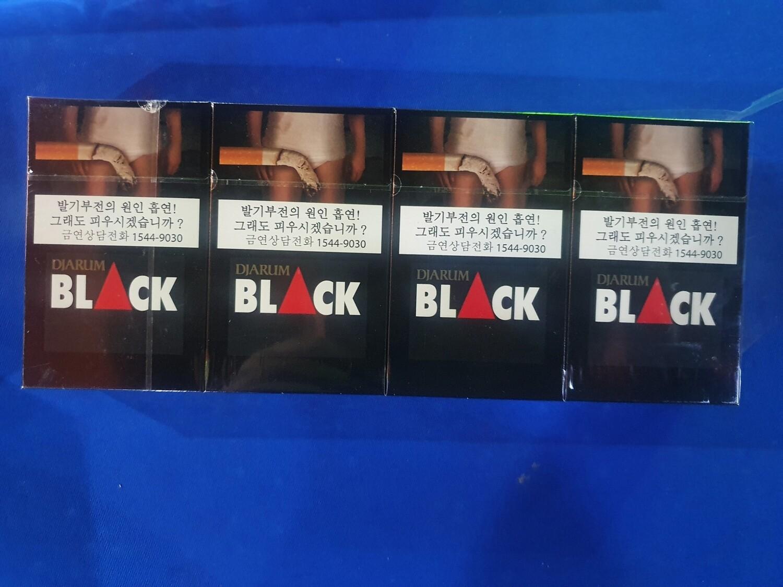 Rokok djarum black
