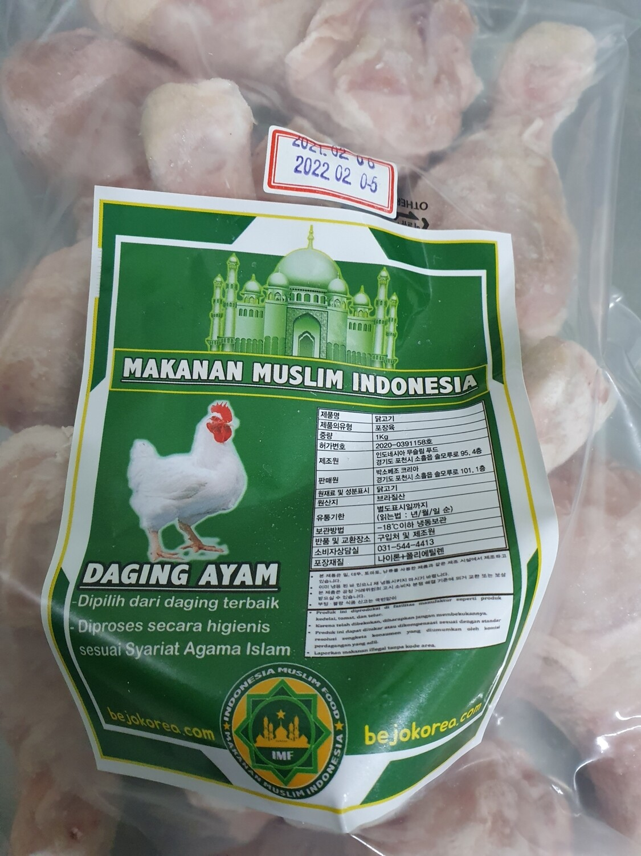 Paha ayam kecil isi 10 pe 1kg halal