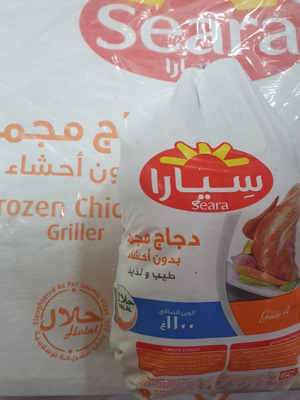 Ayam saera utihan HALAL