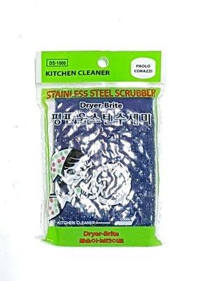 Kitchen Cleaner - Lap Cuci