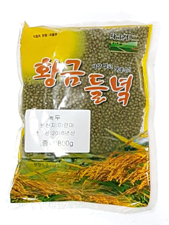 Kacang Ijo/Hijau/Hijo 500gram