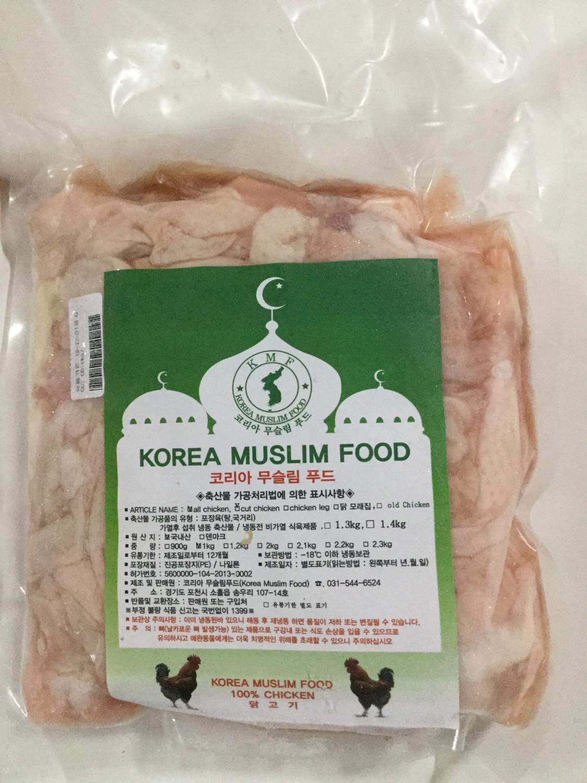 Kulit ayam halal