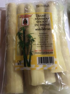Bambu muda bulat sayur (bong)