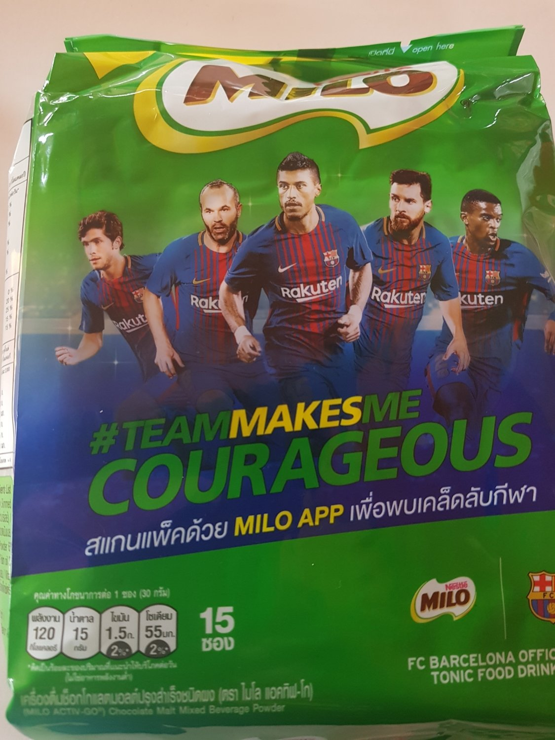 Susu Milo 3in1 15 Sticks (per stick 30 g)