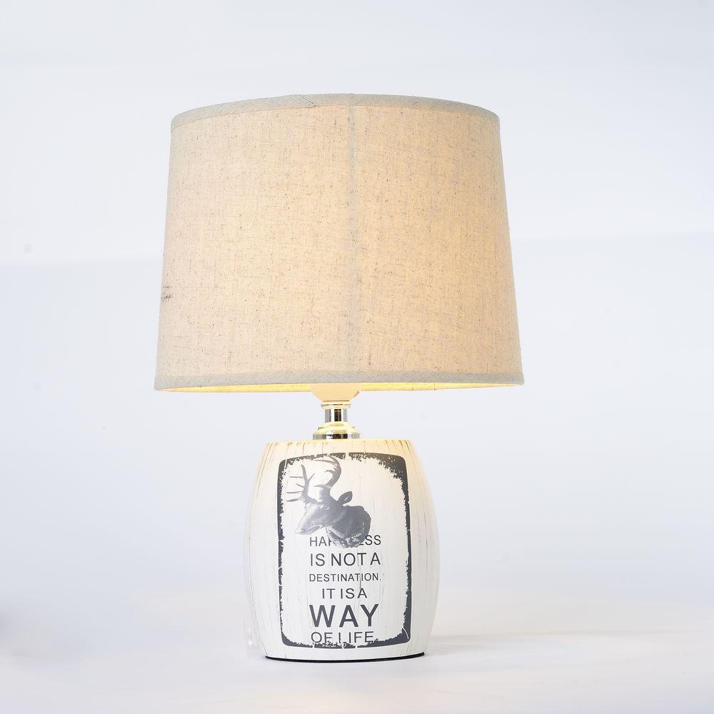 Настольная лампа 78640.04.22.01